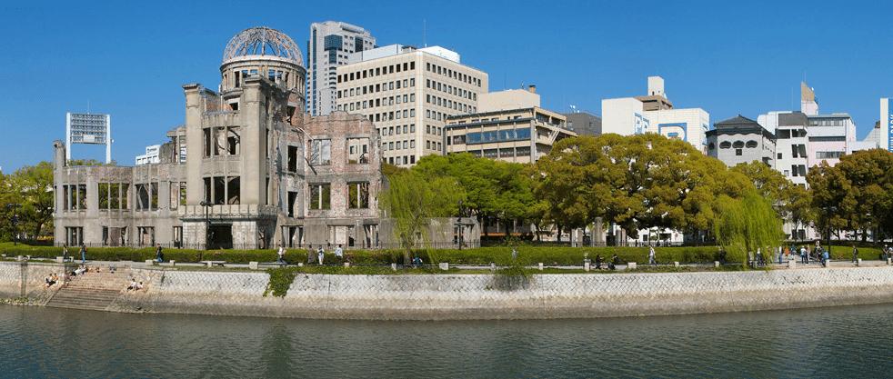 Hiroshima - WW2 Facts