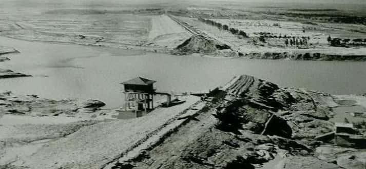 Banqio Dam