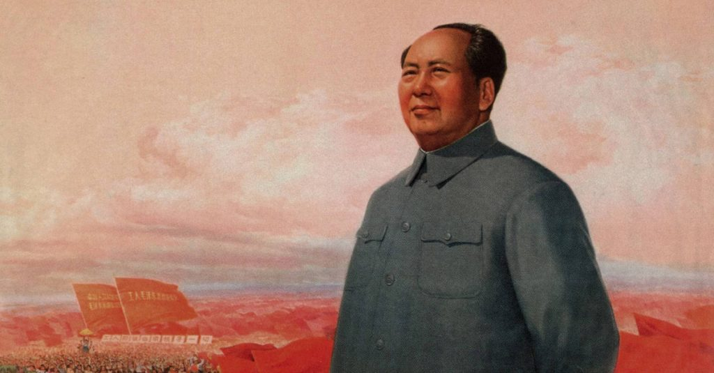 25 Strange But True Facts About Chairman Mao