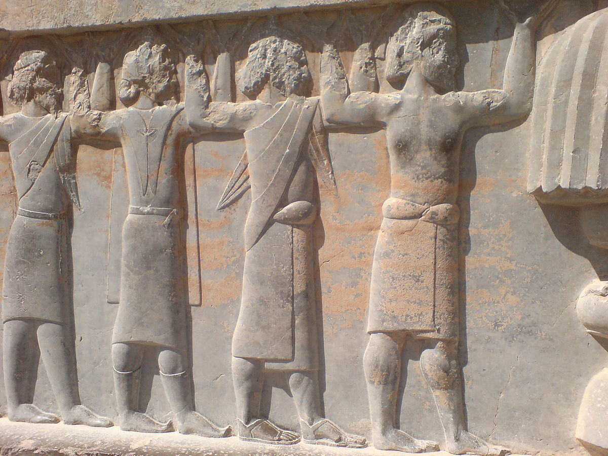 Ancient Persia facts