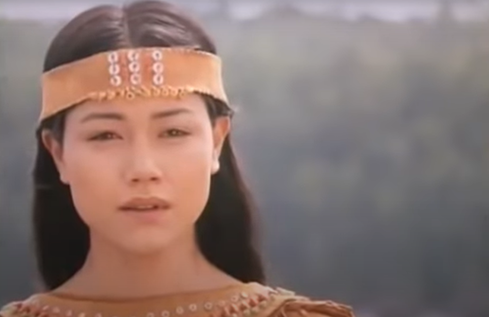 Pocahontas Facts