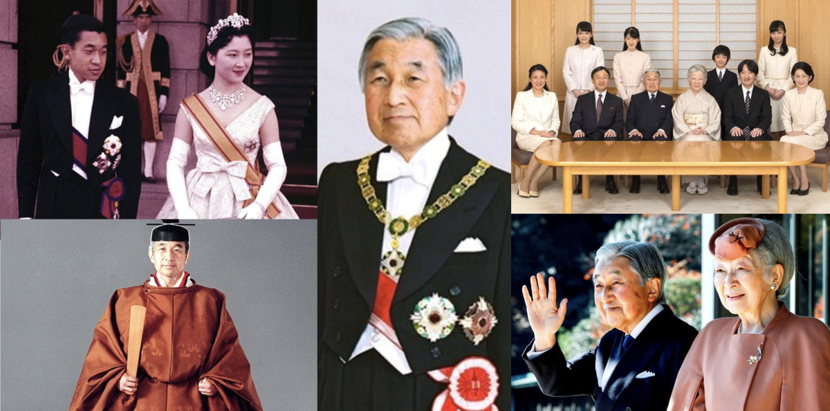 Japanese Emperors Facts
