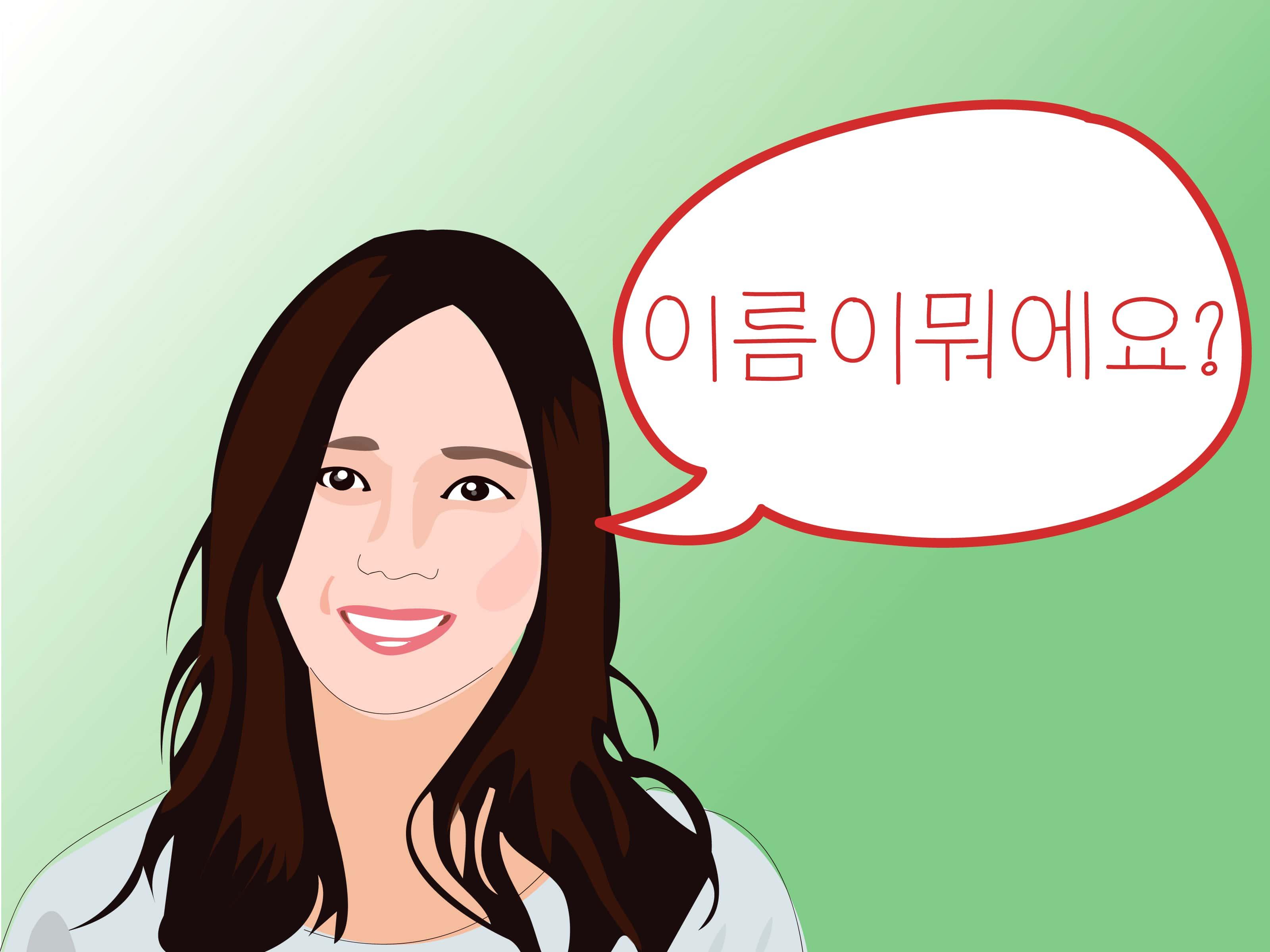 Bilingual Trash Talk Facts