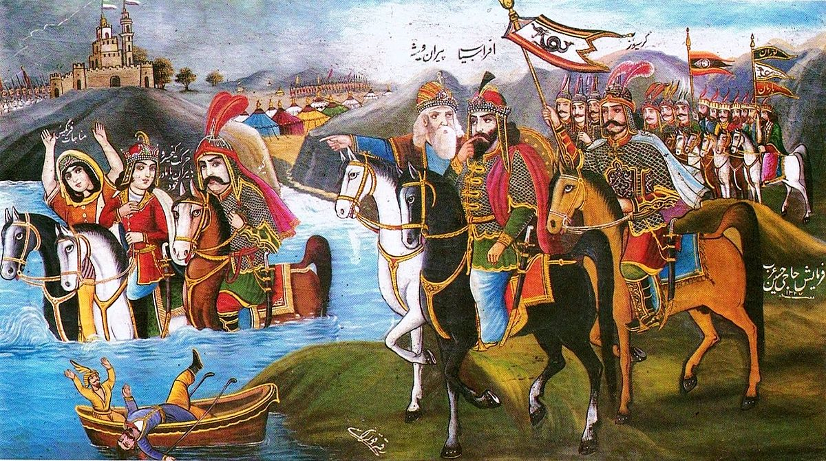 Persian Emperors Facts