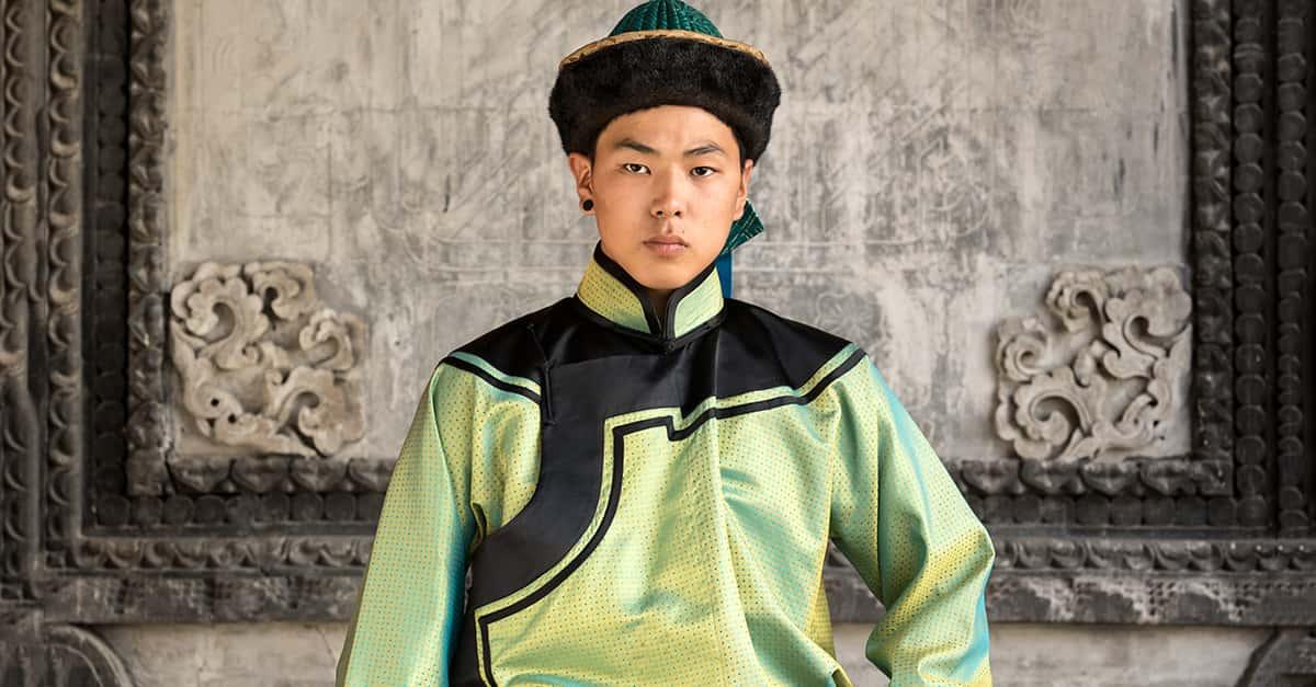 Genghis Khan Quiz