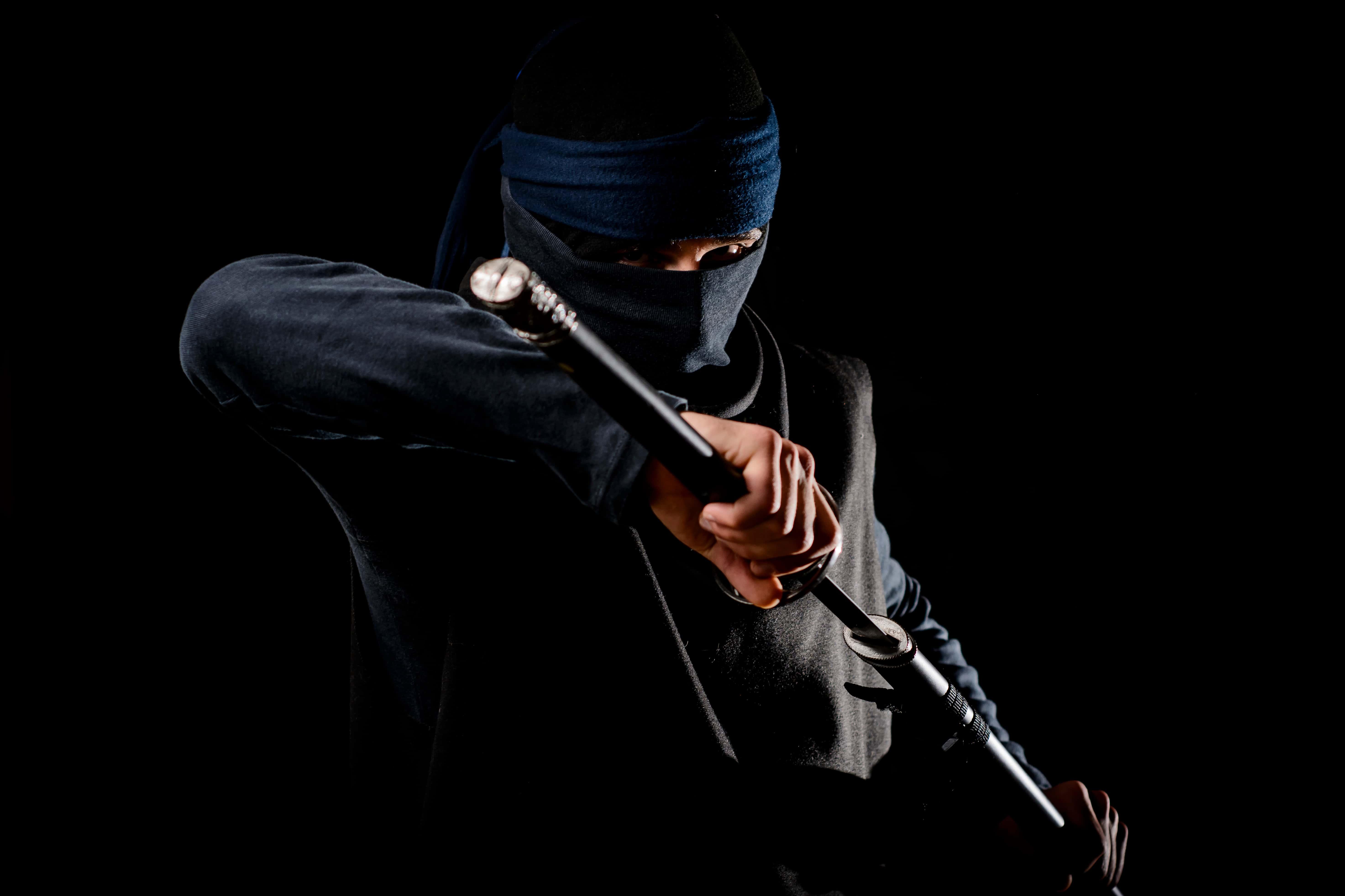 Ninjas quiz