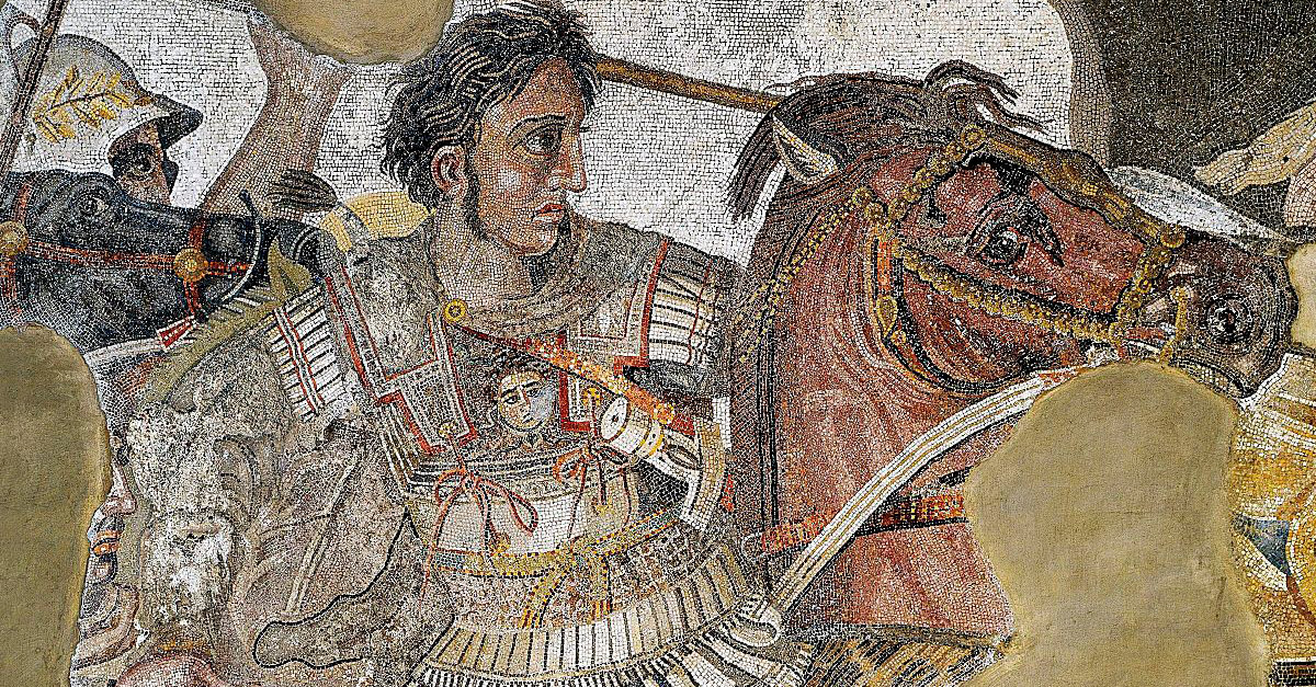 Alexander the Great in Afghanistan