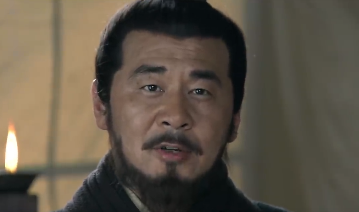 Cao Cao facts