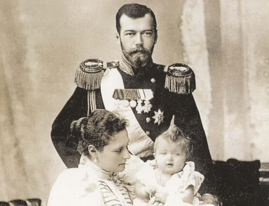 Empress Alexandra facts