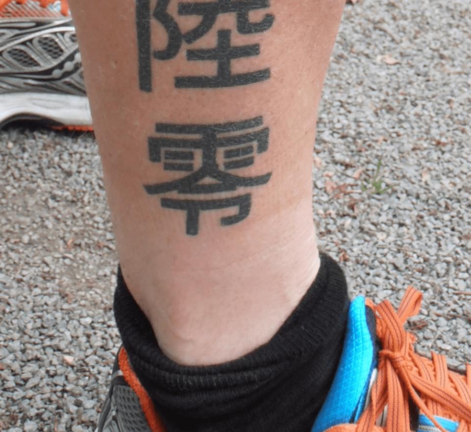 Worst Tattoos Facts