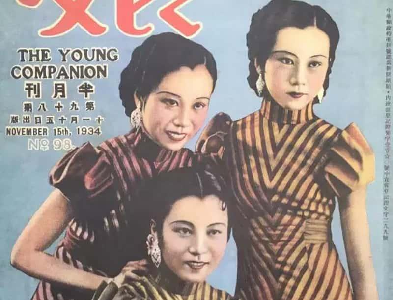 Ruan Lingyu facts