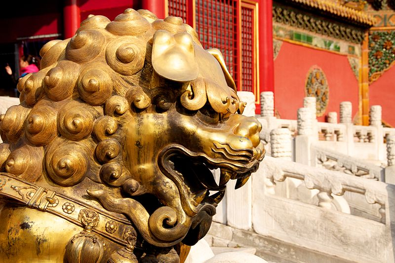 The Forbidden City Facts