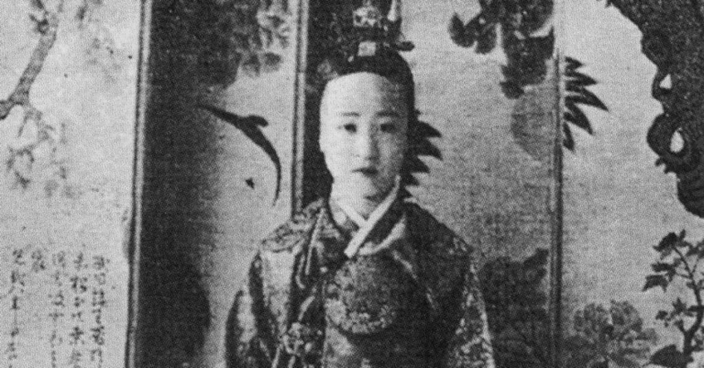 Tragic Facts About Deokhye, Korea's Last Princess